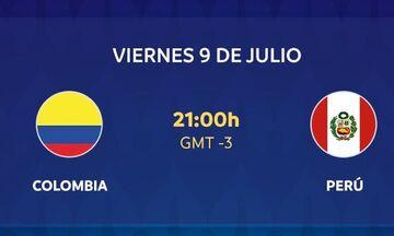 Live Streaming: Περού - Κολομβία (03:00)