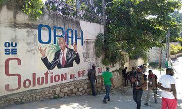 Αϊτή: Αίτημα σε ΗΠΑ και ΟΗΕ να αναπτύξουν στρατεύματα για τη φύλαξη τοποθεσιών στρατηγικής σημασίας