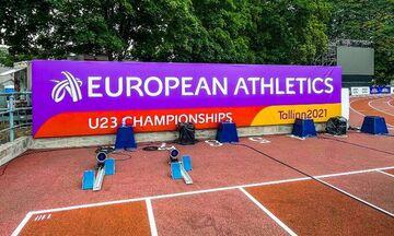 Live Streaming: Ευρωπαϊκό Πρωτάθλημα Στίβου Κ23 (16:00)