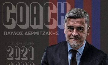 Βέροια: Προπονητής ο Δερμιτζάκης, βοηθός ο Βεργώνης
