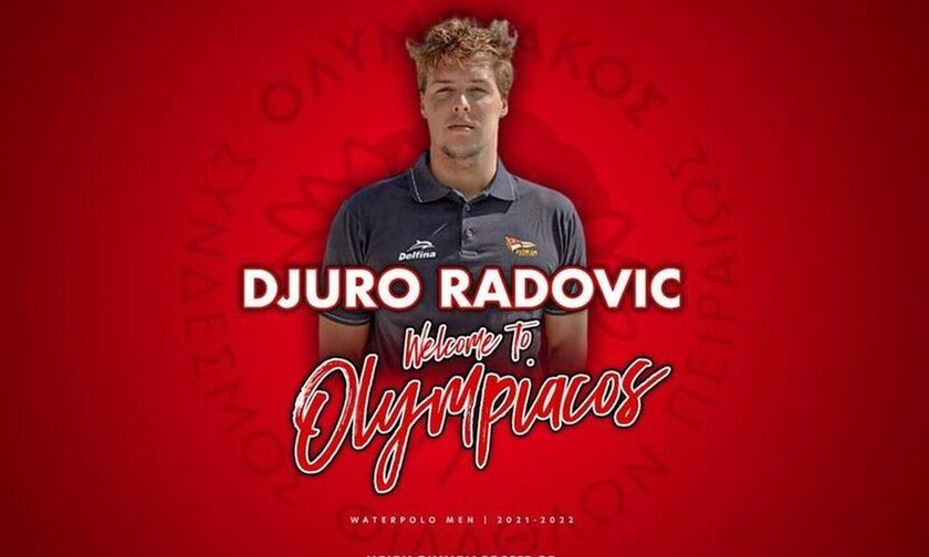 Δεν πάει Τόκιο ο Ράντοβιτς του Ολυμπιακού λόγω τραυματισμού