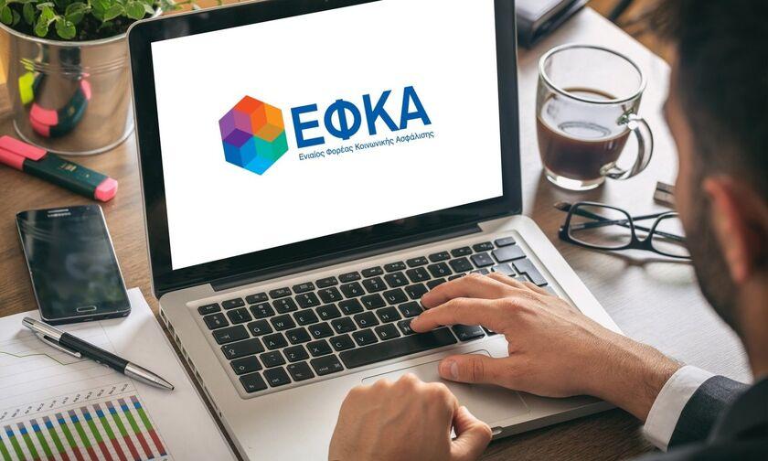 e-ΕΦΚΑ: 11 ηλεκτρονικές υπηρεσίες για μισθωτούς