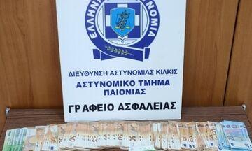 Κιλκίς: Υπάλληλος δασαρχείου μετέφερε πάνω από 33 κιλά κάνναβης
