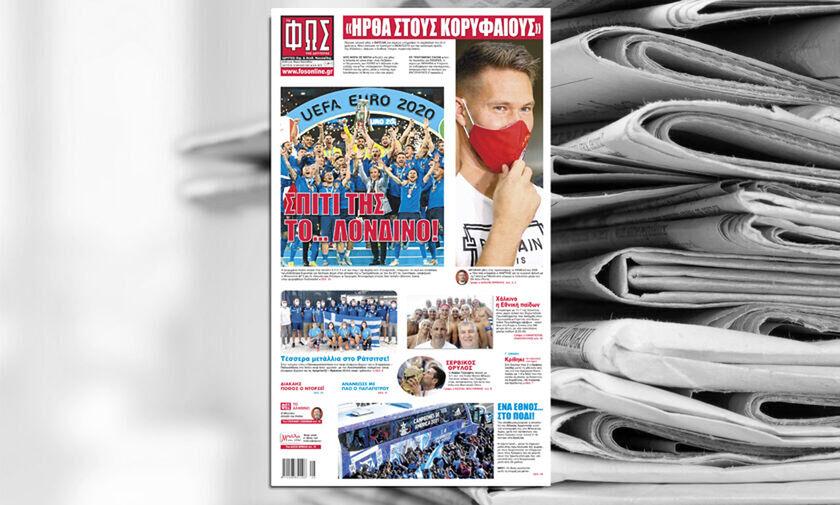 Εφημερίδες: Τα αθλητικά πρωτοσέλιδα της Δευτέρας 12 Ιουλίου