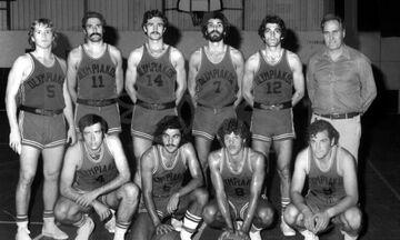 1976: Ο τελικός του πρώτου Κυπέλλου Ελλάδας Μπάσκετ βάφτηκε κόκκινος