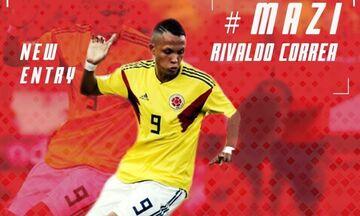 Πανσερραϊκός: Φέρνει τον Κολομβιανό Ριβάλντο!