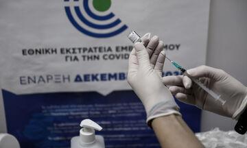 Θεοδωρίδου: «Οι ανεμβολίαστοι λειτουργούν ως εργαστήριο νέων μεταλλάξεων»