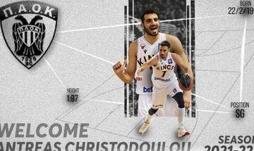ΠΑΟΚ: Πήρε και τον Κύπριο γκαρντ Ανδρέα Χριστοδούλου