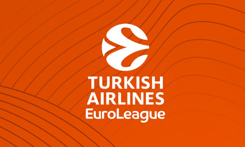 Κλήρωση Euroleague: Στις 23/12 το πρώτο ντέρμπι «αιωνίων», Παναθηναϊκός - Ολυμπιακός
