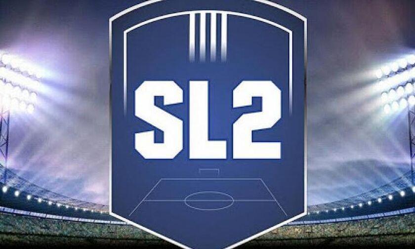 Super League 2: Παράταση ως τις 31/8 για τις 350.000 του μετοχικού κεφαλαίου