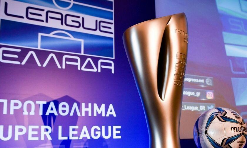 Έκτακτη Γ. Σ. για την έγκριση της προκήρυξης του νέου πρωταθλήματος της Super League στις 26/07