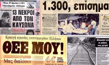 Καύσωνας: Τι ακριβώς σημαίνει – Το πανευρωπαϊκό ρεκόρ της Ελλάδας και ο καύσωνας «φονιάς»
