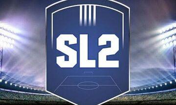 Super League 2: Οι 28 ομάδες που δήλωσαν συμμετοχή στο πρωτάθλημα