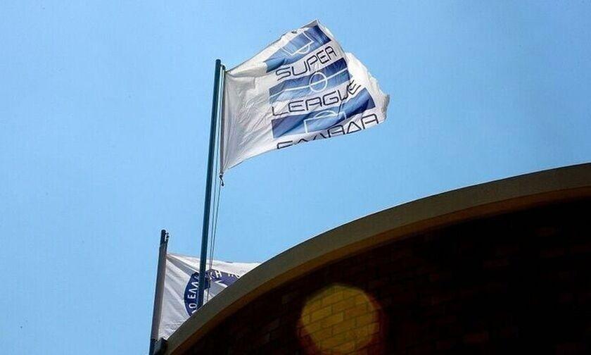 Super League: Αναβλήθηκε για τις 26 Ιουλίου η κλήρωση του πρωταθλήματος