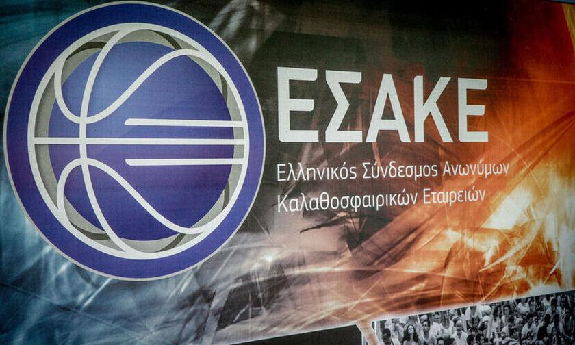ΕΣΑΚΕ: «Να σταματήσει ο ΠΣΑΚ την διχαστική πολιτική»