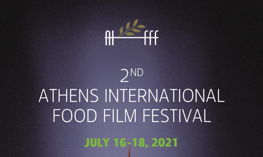 2ο Διεθνές Φεστιβάλ Κινηματογράφου και Γαστρονομίας στο Cine Alimos