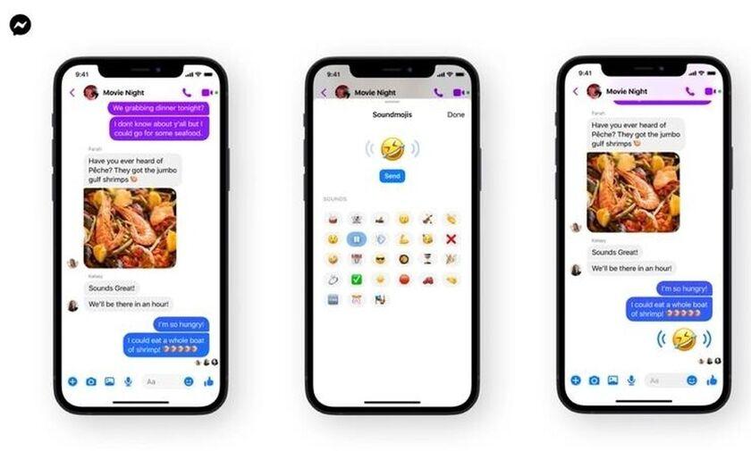 Soundmojis: Κυκλοφορεί το νέο χαρακτηριστικό του Facebook Messenger!