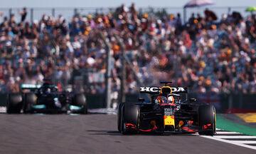 Grand Prix Μεγάλης Βρετανίας: Στον Φερστάπεν η pole position