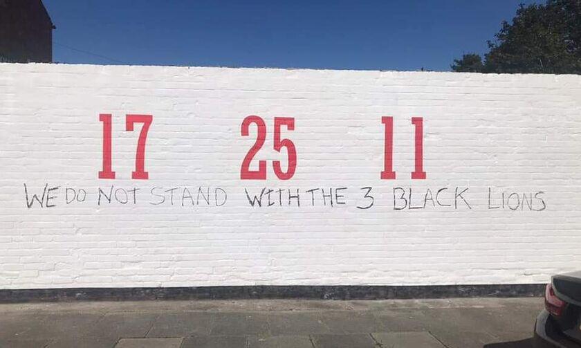 Αγγλία: Νέα ρατσιστικά μηνύματα κατά Ράσφορντ, Σάντσο, Σακά
