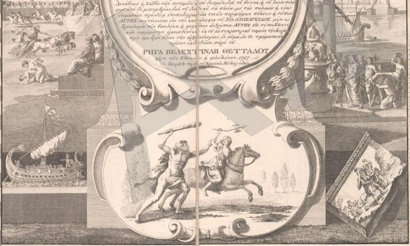 Πώς οι Ολυμπιακοί Αγώνες βοήθησαν μέσω του Ρήγα την Επανάσταση του 1821