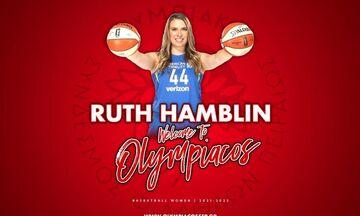 Ολυμπιακός: Σημαντική ενίσχυση με την Ρουθ Χάμπλιν!
