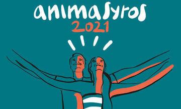 Animasyros 2021: Το Διεθνές Φεστιβάλ Κινουμένων Σχεδίων επιστρέφει!