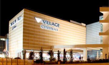 Έκλεισε το Village Cinemas στο Παλαιό Φάληρο