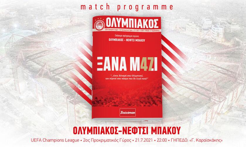 Ολυμπιακός - Νέφτσι: Το Match Programme του αγώνα