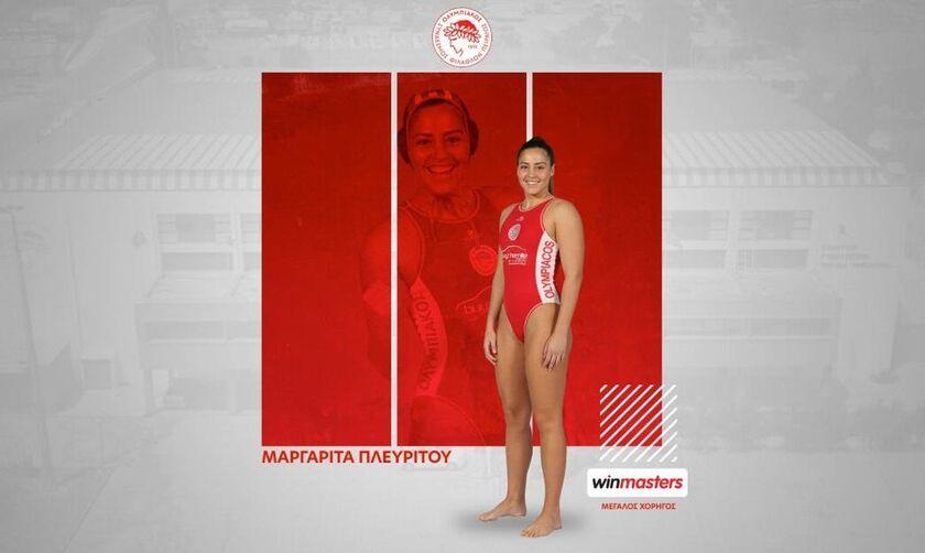 Επίσημο: Ο Ολυμπιακός έδωσε νέο συμβόλαιο στην Μαργαρίτα Πλευρίτου