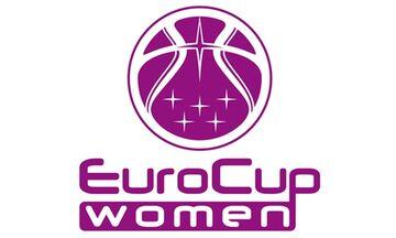 EuroCup γυναικών: Πέντε ελληνικές ομάδες δήλωσαν συμμετοχή!