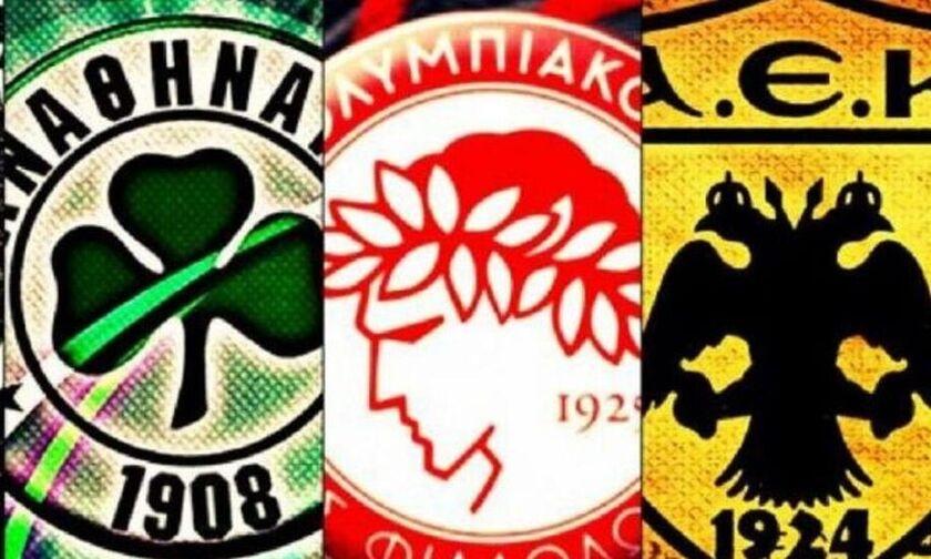 Super League 2: Πήραν πιστοποιητικό συμμετοχής οι Β' ομάδες Ολυμπιακού, Παναθηναϊκού και ΑΕΚ!