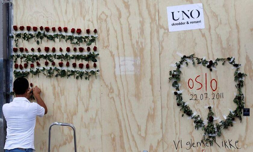 Νορβηγία: Δέκα χρόνια από τη διπλή τρομοκρατική επίθεση - «Το μίσος δεν μπορεί να μείνει αναπάντητο»