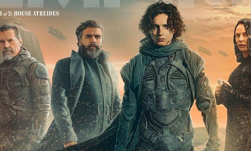 Dune: Νέο επικό τρέιλερ για την πολυαναμενόμενη ταινία του Ντενί Βιλνέβ! (vid)