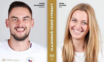 Ολυμπιακοί Αγώνες 2020: Σημαιοφόροι της Τσεχίας οι Σατοράνσκι και Κβίτοβα