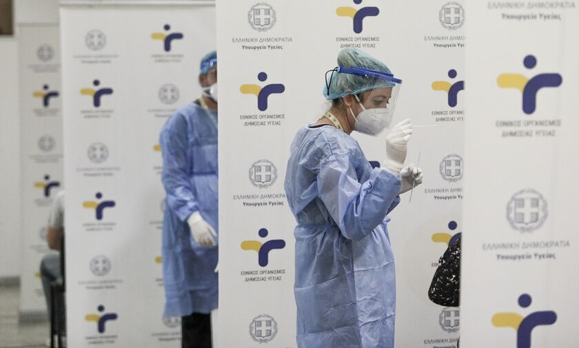 ΕΟΔΥ: Rapid test κορονοϊού - Πού θα πραγματοποιηθούν δωρεάν το Σάββατο 24/7