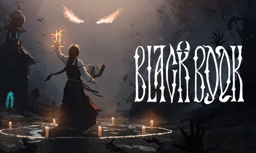 Black Book: Η ημερομηνία κυκλοφορίας του σκοτεινού σλαβικού adventure (vid)