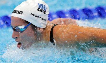 Ολυμπιακοί Αγώνες 2020: Πανελλήνιο ρεκόρ η Ντουντουνάκη, οριακά εκτός τελικού στα 100μ. πεταλούδα
