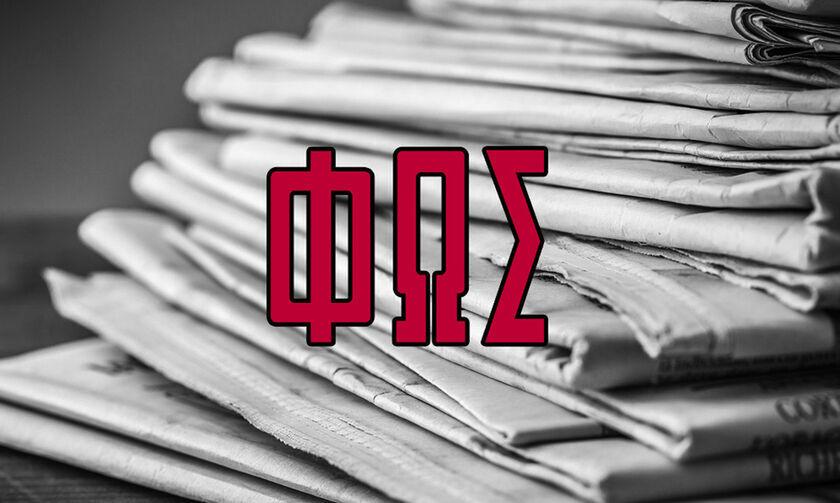 Εφημερίδες: Τα αθλητικά πρωτοσέλιδα της Δευτέρας 26 Ιουλίου