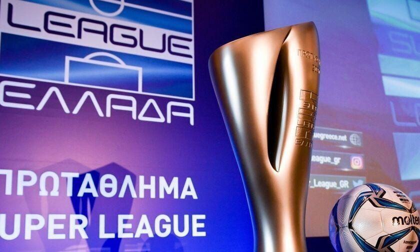 Super League: Δεν εγκρίθηκε η προκήρυξη, κανονικά η κλήρωση του πρωταθλήματος