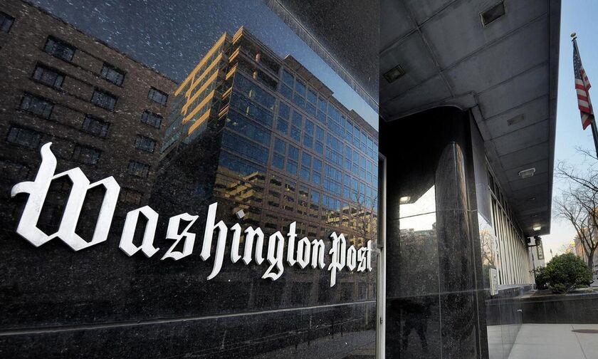 ΗΠΑ: Υποχρεωτικός ο εμβολιασμός για όλους τους υπαλλήλους της Washington Post με κάποιες εξαιρέσεις