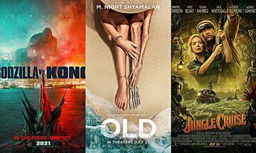 Νέες ταινίες: Γκοτζίλα VS Κονγκ, Old, Περιπέτεια στη Ζούγκλα