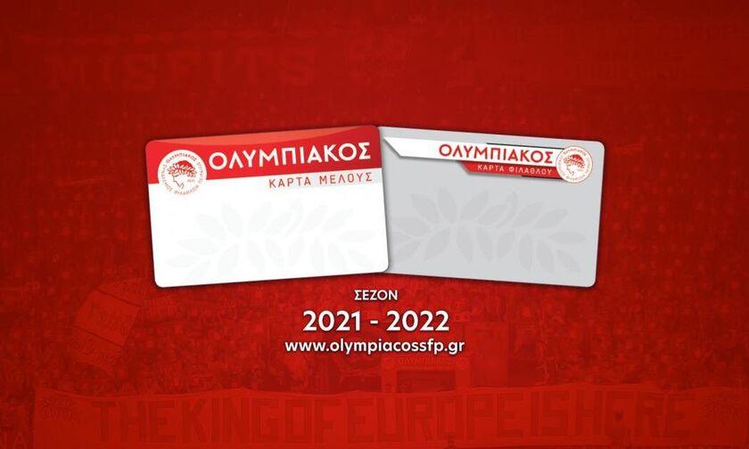 Ευχαριστίες ο Ερασιτέχνης Ολυμπιακός για τις 10.000 και πλέον κάρτες Μέλους που «έφυγαν»!