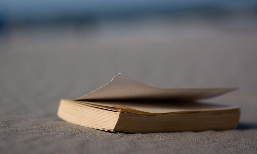 Το καρέ του άσου: Βιβλία για ένα καλοκαίρι