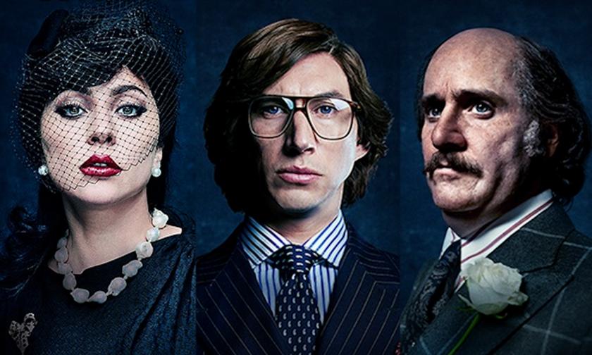 House of Gucci: Κυκλοφόρησε το τρέιλερ της ταινίας του Ρίντλεϊ Σκοτ με Άνταμ Ντράιβερ και Lady Gaga