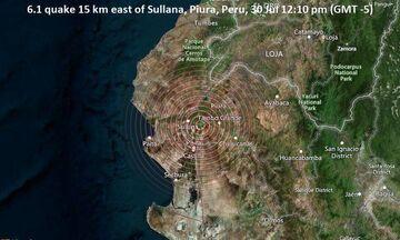 Περού: Δεκάδες τραυματίες μετά από σεισμό 6,1 Ρίχτερ