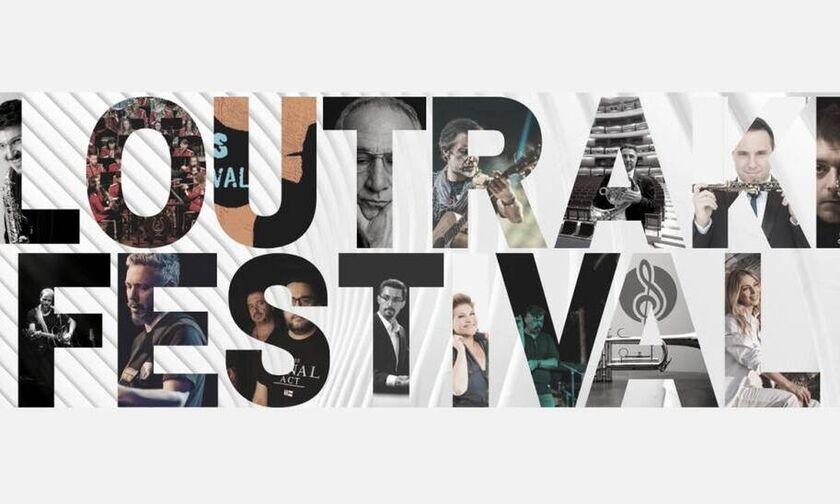 Loutraki Festival 2021: Μουσική για όλα τα γούστα!