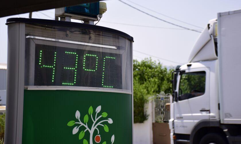 Συνθήκες ακραίου καύσωνα: Τι να προσέξουν οι πολίτες