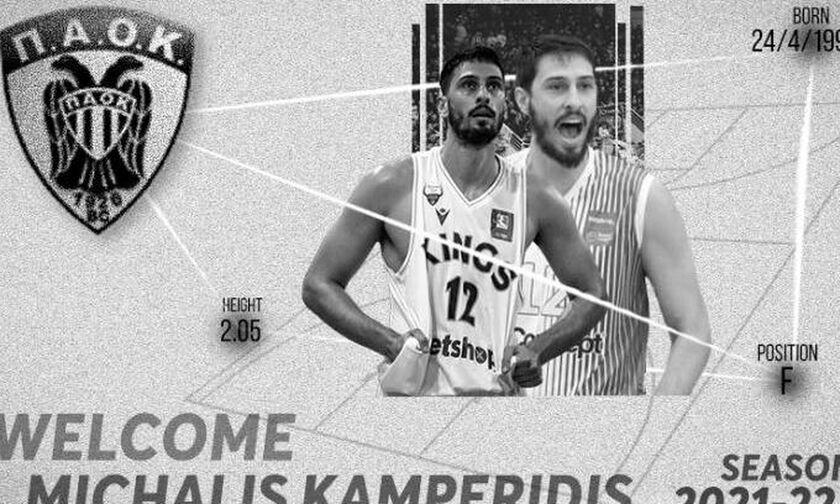 Επίσημο: Στον ΠΑΟΚ ο Καμπερίδης