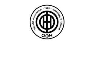 ΟΦΗ: Ανανέωσαν οι Σμπώκος, Χαλκιαδάκης