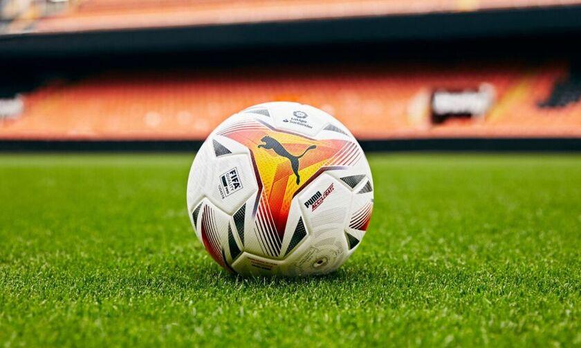 La Liga: Με 40% χωρητικότητα και υποχρεωτική μάσκα στους αγώνες